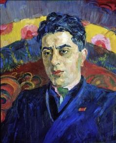 Сарьян М. С. Портрет Арама Хачатуряна