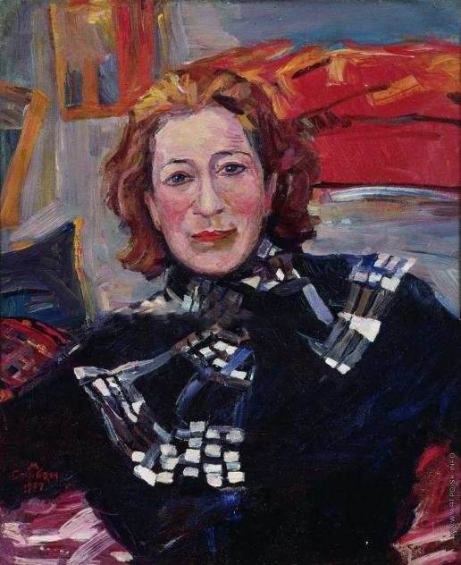 Сарьян М. С. Портрет Цецилии Мансуровой
