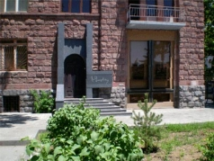 Музей литературы и искусства имени Е. Чаренца