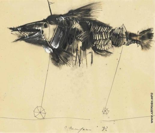 Немухин В. Н. Рыба на колесах