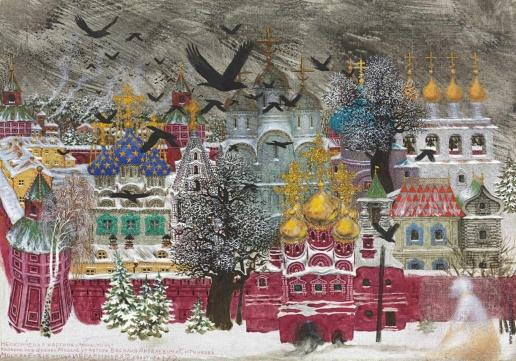 Ситников В. Я. Автопортрет с воронами на фоне Кремля
