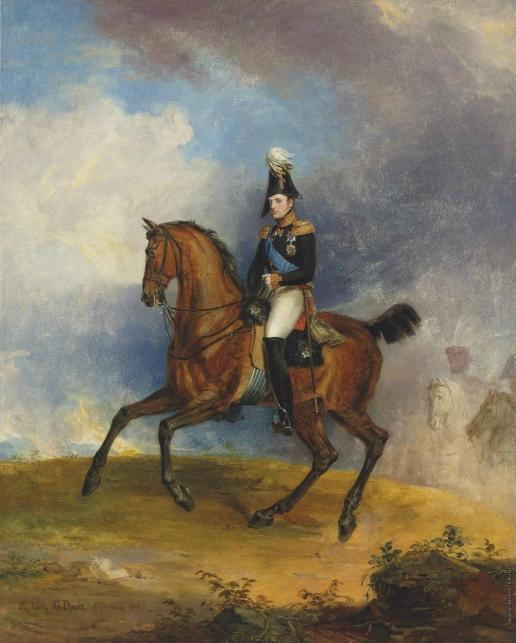 Доу Д. Ф. Портрет великого князя Николая Павловича, впоследствии Императора Николая I, на лошади