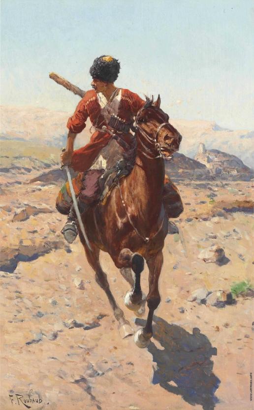Рубо Ф. А. Казак, скачащий на коне