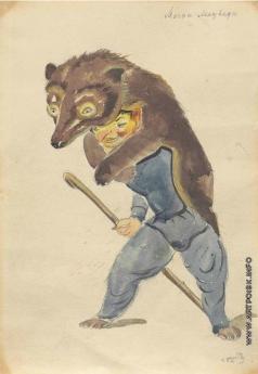 Гудиашвили Л. Д. Маска «Медведь»