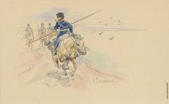 Самокиш Н. С. Русско-японская война: забайкальский казак