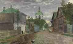 Кустодиев Б. М. Улица в старой Руссе