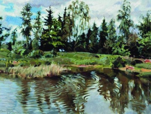 Виноградов С. А. Озеро в лесу
