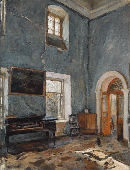 Серов В. А. Зал старого дома