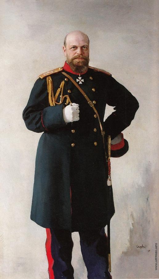 Серов В. А. Портрет императора Александра III