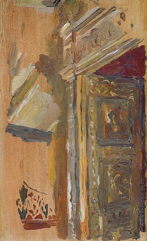 Серов В. А. Царские врата