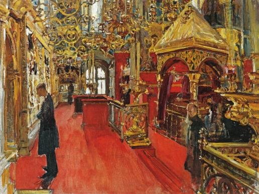 Серов В. А. Внутренний вид Успенского собора