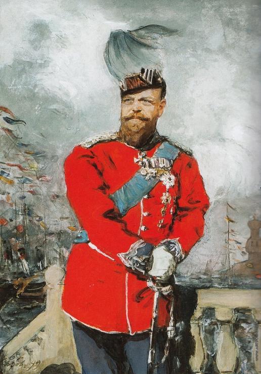 Серов В. А. Император Александр III в мундире датской Королевской лейб-гвардии на фоне моря в копенгагенской гавани