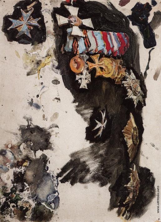 Серов В. А. Ордена. Этюд для портрета императора Александра III с рапортом в руках
