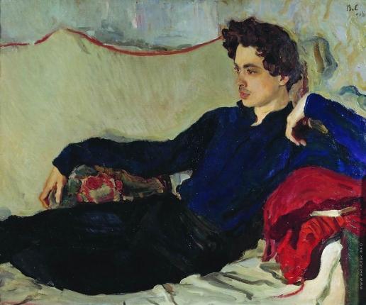 Серов В. А. Портрет Н.С. Познякова