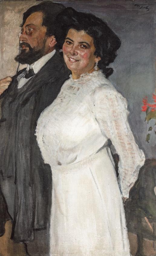 Серов В. А. Портрет О.О. и Р.Г. Грузенберг