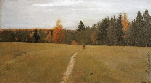 Серов В. А. Осень. Домотканово