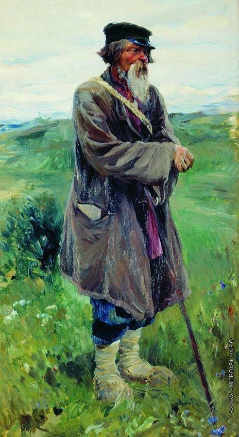 Виноградов С. А. Пастух