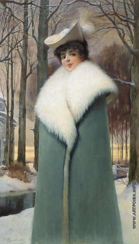 Измайлович В. М. Портрет дамы в ротонде