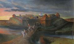 Измайлович В. М. Русский город-крепость XV-XVI веков
