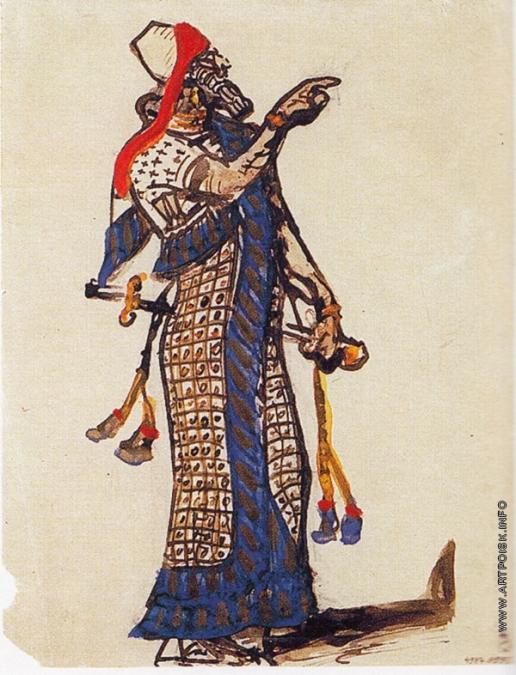 Серов В. А. Олоферн. Один из первоначальных эскизов костюма для Ф.И. Шаляпина в опере А.Н. Серова «Юдифь»