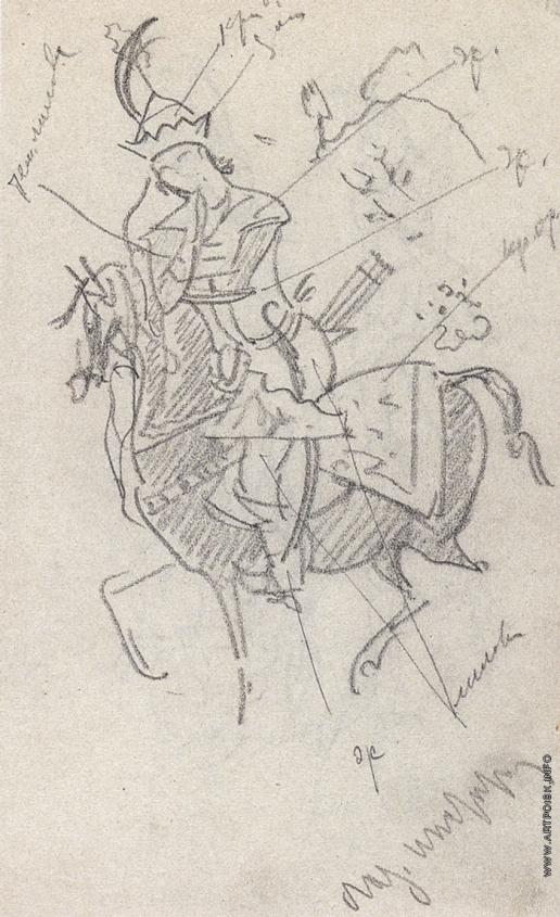 Серов В. А. Всадник. Зарисовка с персидской миниатюры
