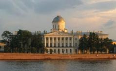 Институт русской литературы Российской академии наук (Пушкинский дом)