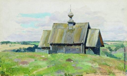 Виноградов С. А. Старая церковь