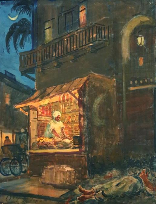Герасимов А. М. Ночная лавка в Бомбее