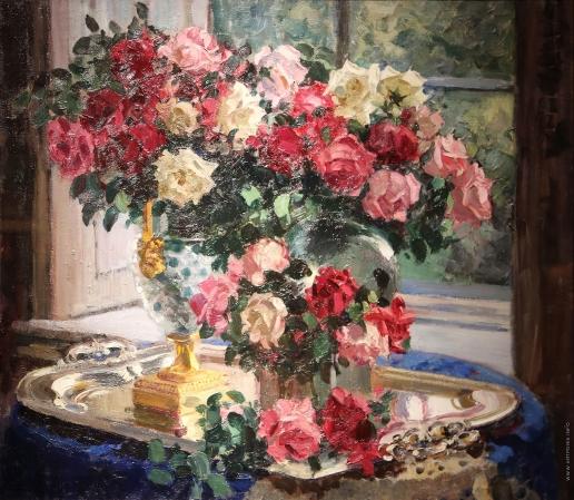 Герасимов А. М. Розы на столе