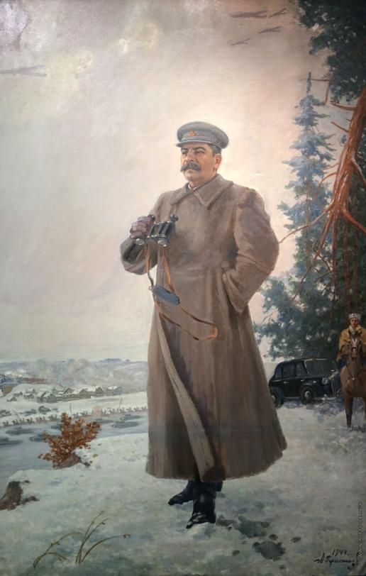 Герасимов А. М. И.В. Сталин