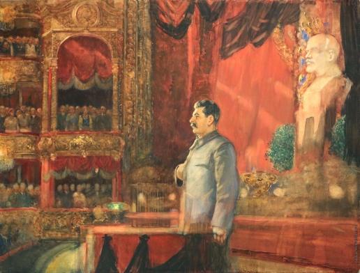 Герасимов А. М. Клятва