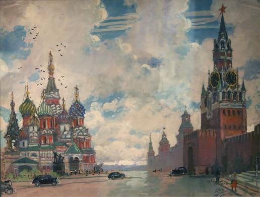 Герасимов А. М. Красная площадь