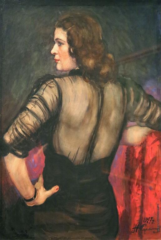 Герасимов А. М. Женский портрет