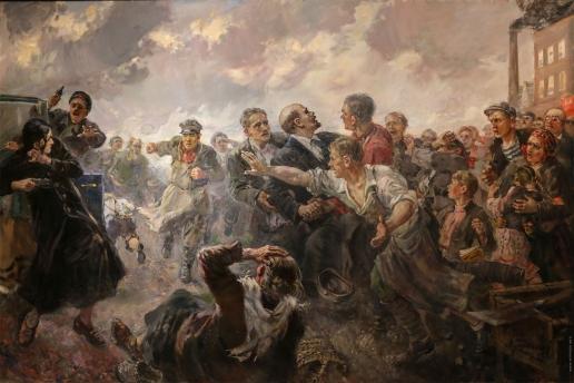 Герасимов А. М. Выстрел в народ (Покушение на В.И. Ленина 30 августа 1918 года)