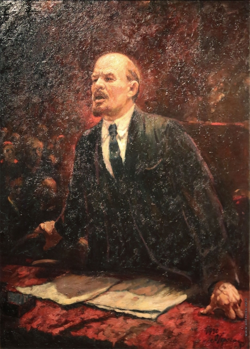 Герасимов А. М. Портрет В.И. Ленина (Выступление В.И. Ленина на пленуме Моссовета 20 ноября 1922 года)