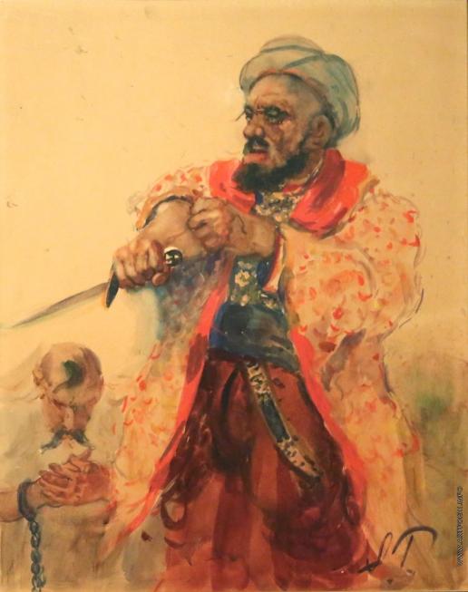 Герасимов А. М. Турок с ножом в руках. Иллюстрация к повести Н.В. Гоголя  «Тарас Бульба»