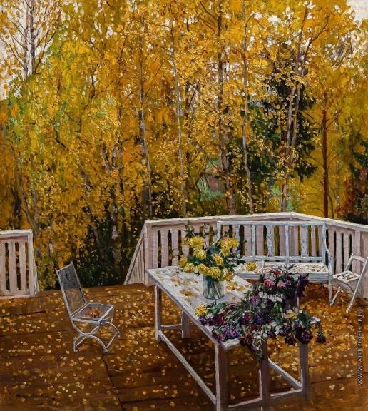 Жуковский С. Ю. Осень. Терраса
