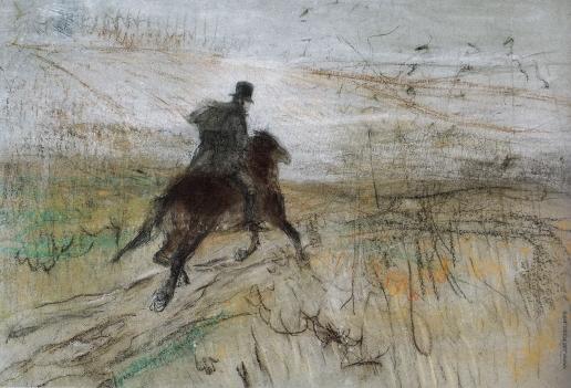 Серов В. А. А.С. Пушкин в деревне