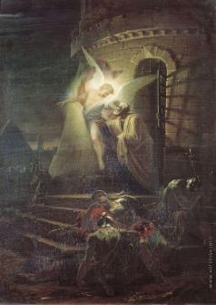 Витберг А. Л. Изведение апостола Петра из темницы