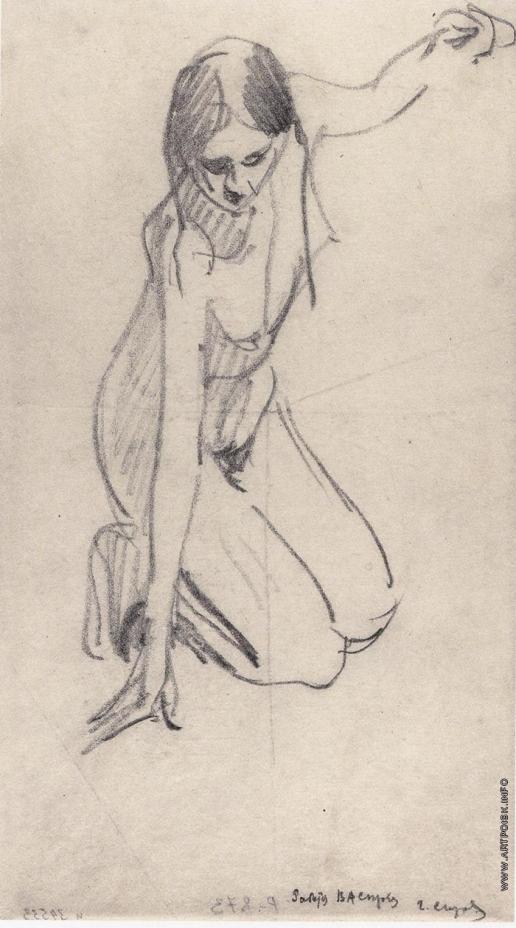 Серов В. А. Натурщица на коленях с поднятой рукой