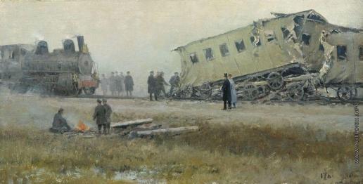 Владимиров И. А. Катастрофа