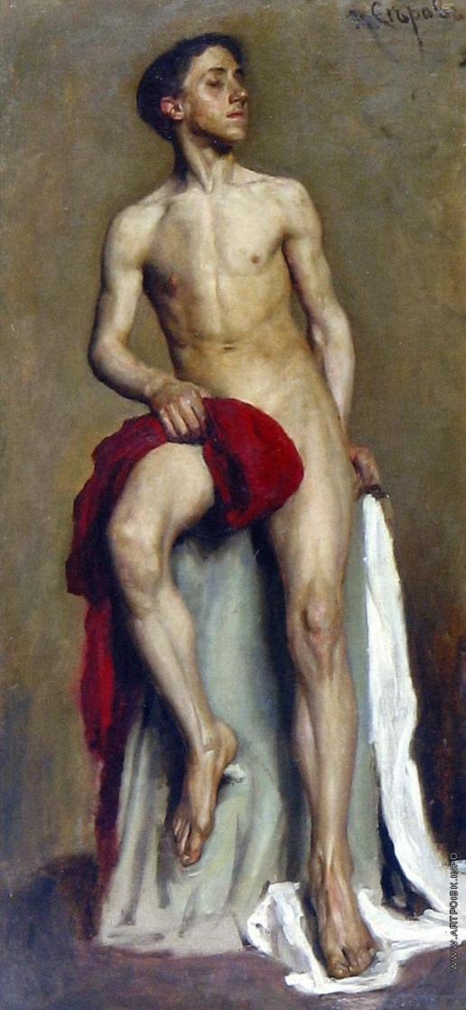 Серов В. А. Натурщик с красной тканью