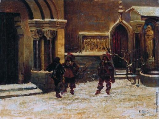 Якоби В. И. Три мушкетера