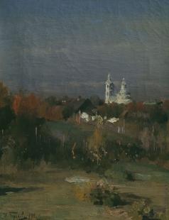 Горохов И. Л. Золотая осень