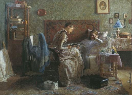 Горохов И. Л. У постели выздоравливающей