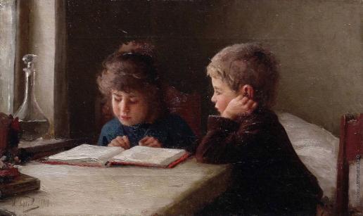 Горохов И. Л. Дети за чтением