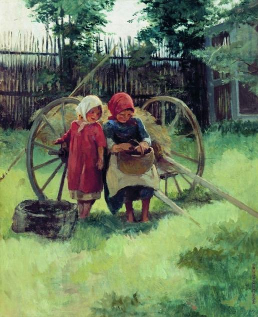 Лемох К. В. Девочки