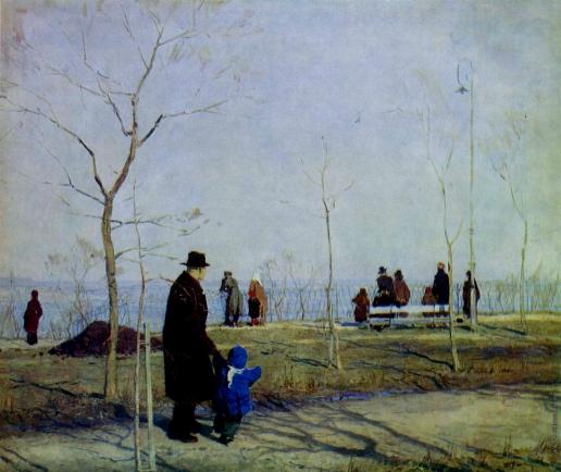 Яблонская Т. Н. Над Днепром