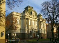Национальный музей во Львове имени Андрея Шептицкого