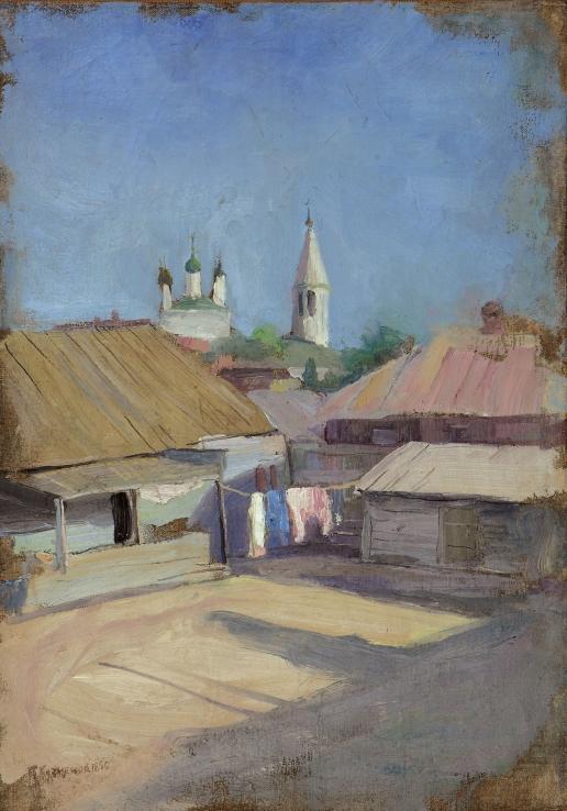 Кузнецов П. В. Дворик в  Саратове